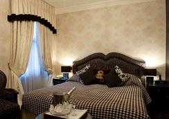 The Leonard Hotel - London - Bedroom