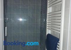 Chambres d'Hôtes de l'Auraine - Limoges - Bathroom