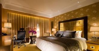 Radegast Hotel Cbd Beijing - Beijing - Bedroom