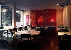 Hotel Ripa Roma - Rome - Restaurant