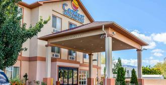 Comfort Inn & Suites Airport Convention Center - Reno - Building