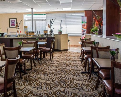Quality Inn & Suites Near Fairgrounds Ybor City - Tampa - Restaurant