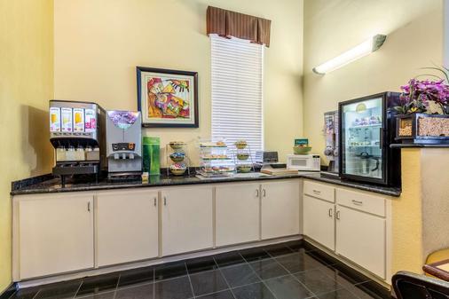 Quality Suites North - Houston - Restaurant