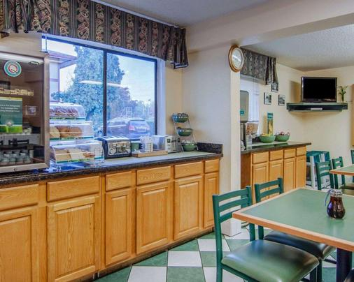 Quality Inn and Suites Airport - Medford - Restaurant