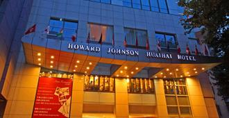 Howard Johnson Huaihai Hotel Shanghai - Shanghai - Building