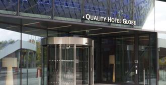 Quality Hotel Globe - Stockholm - Building