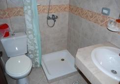 Hosteria Chalp - Ushuaia - Bathroom