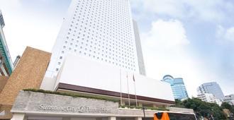 Sunshine City Prince Hotel - Tokyo - Building
