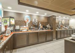 Inn at the Peachtrees, an Ascend Hotel Collection Member - Atlanta - Restaurant