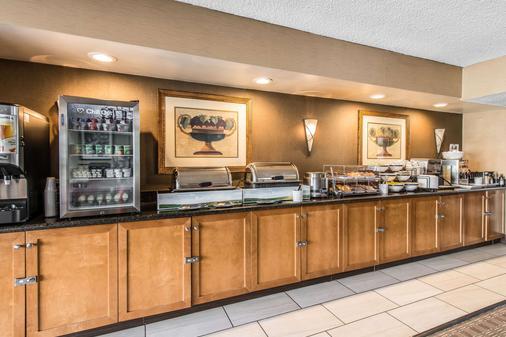 Comfort Inn & Suites - Denver - Restaurant
