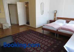Hotel Pension Stadtpark - Vienna - Bedroom