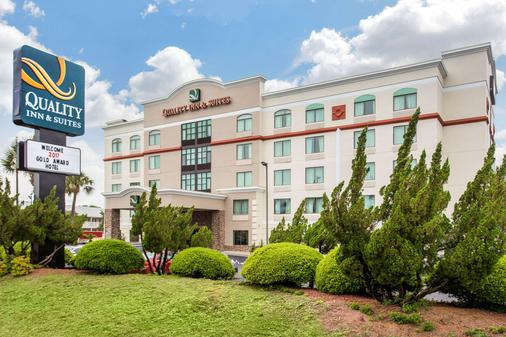 Quality Inn & Suites - North Myrtle Beach - Building