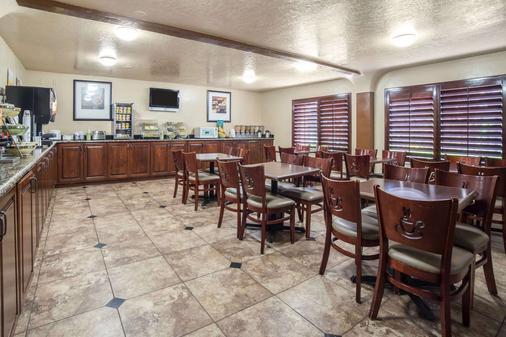 Quality Inn Saint George South Bluff - Saint George - Restaurant