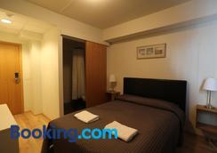 100 Iceland Hotel - Reykjavik - Bedroom