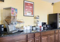 Econo Lodge - Fredericksburg - Restaurant