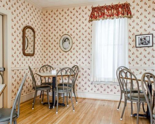 Quality Inn Gettysburg Battlefield - Gettysburg - Restaurant