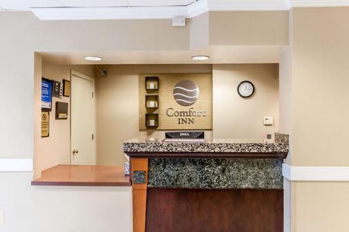 Comfort Inn Pentagon City - Arlington - Lobby