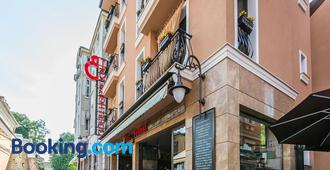 8 1/2 Art Guest House - Plovdiv - Building