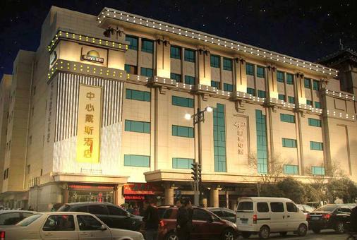 Days Inn City Centre Xian - Xi'an - Building