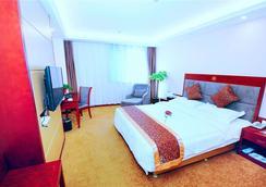 Days Inn City Centre Xian - Xi'an - Bedroom
