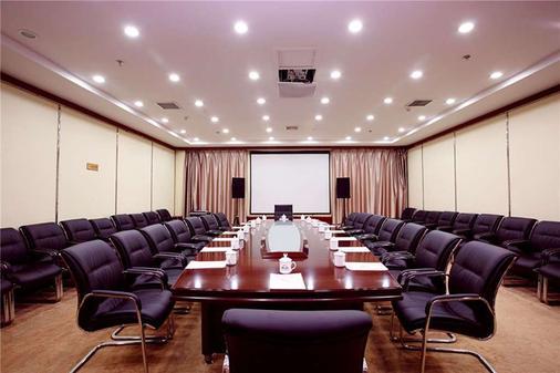 Days Inn City Centre Xian - Xi'an - Meeting room