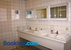 Ambassador Suites Antwerp - Antwerp - Bathroom