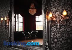Blue Collar Hotel - Hostel - Eindhoven - Bedroom