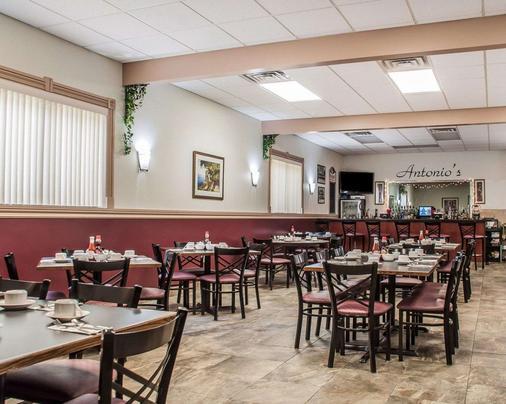 Quality Inn - Niagara Falls - Restaurant