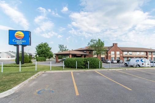 Comfort Inn Trois-Rivieres - Trois-Rivières - Building