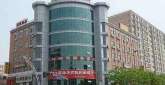 Super 8 Hotel Beijing Chang Ping Xi Guan - Beijing - Building