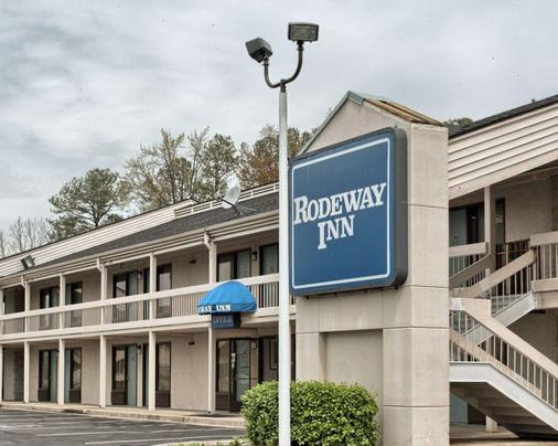 Rodeway Inn - Richmond - Building