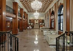 The Lord Nelson Hotel & Suites - Halifax - Lobby