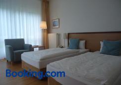 Thiesmann´s Hotel & Restaurant - Mülheim - Bedroom
