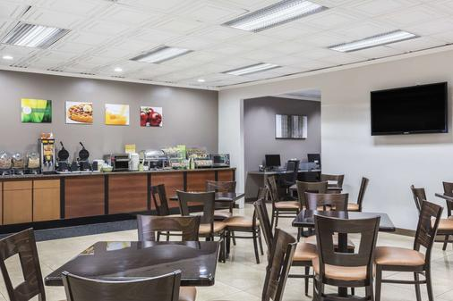 Quality Inn & Suites Los Angeles Airport - LAX - Inglewood - Restaurant