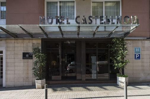 Catalonia Castellnou - Barcelona - Building