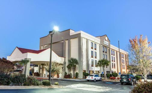 Comfort Inn & Suites Athens - Athens - Building