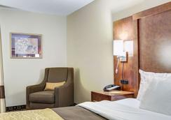 Comfort Inn & Suites Athens - Athens - Bedroom