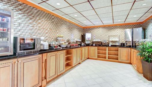 Comfort Inn & Suites Athens - Athens - Kitchen