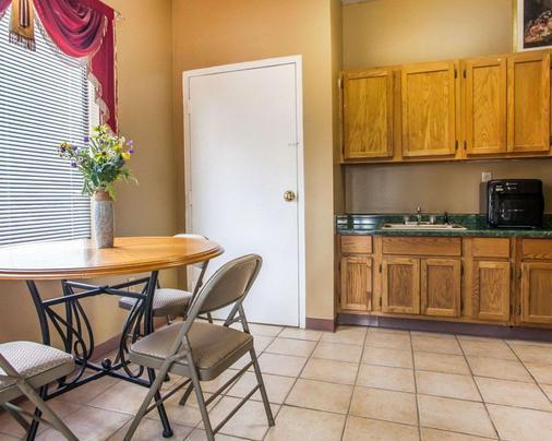 Rodeway Inn - Nashville - Dining room