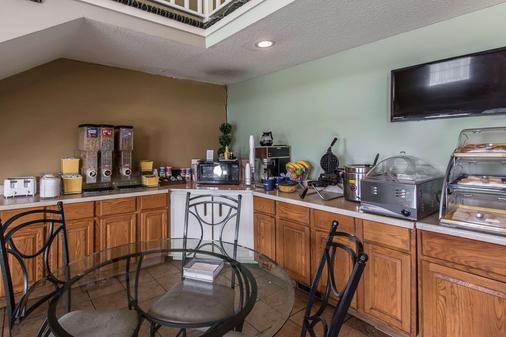 Rodeway Inn - Jackson - Kitchen