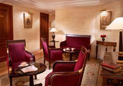 Best Western Premier Trocadero la Tour - Paris - Lobby