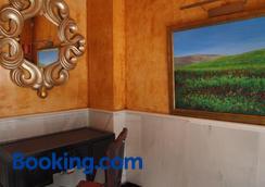 Hostal Tres Soles - Nerja - Bathroom