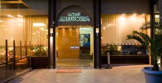 Arethusa Hotel - Athens - Building