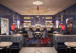The Berkeley - London - Lounge