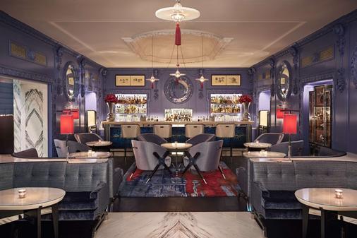 The Berkeley - London - Bar