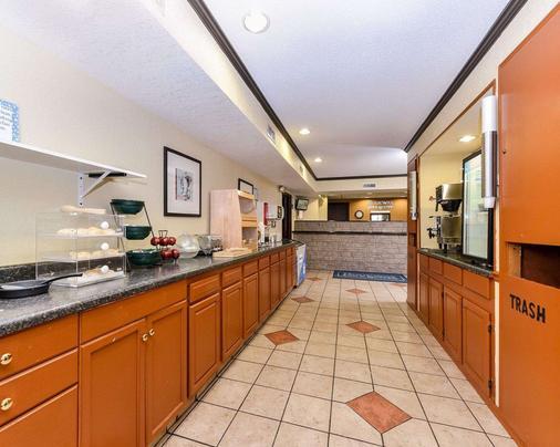 Rodeway Inn & Suites WI Madison-Northeast - Madison - Restaurant