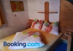 Haus Waldesruh - Neustift im Stubaital - Bedroom
