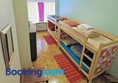 The Monk's Bunk Kaunas - Kaunas - Bedroom