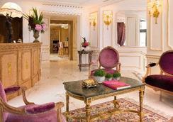 Académie Hôtel Saint Germain - Paris - Lobby