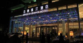 Brigh Radiance Hotel - Yantai - Building